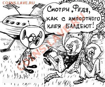 """Игра """"Железная Логика"""" - 7"""