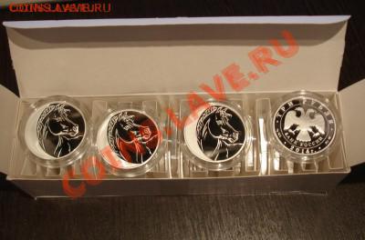 Лунный календарь Год Лошади 2014, 3 рубля, Серебро х 2500 р. - DSC03828.JPG