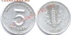 5 Pfennig 1948г. - gdr13