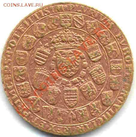 Помогите с определением монеты (жетон?) Австрия Максимиллиан - Maxim2