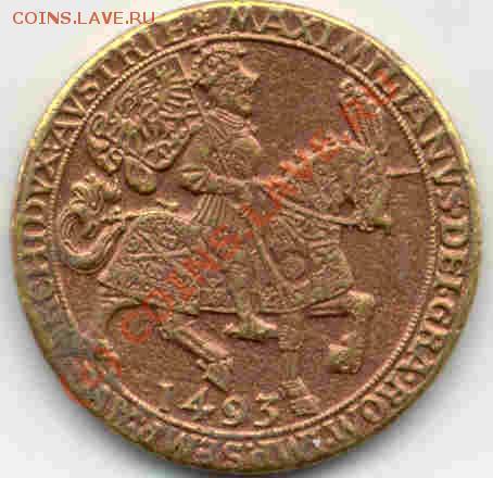 Помогите с определением монеты (жетон?) Австрия Максимиллиан - Maxim