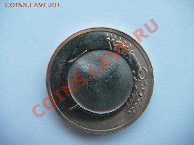 браки на евро монетах - IMG_3273.JPG