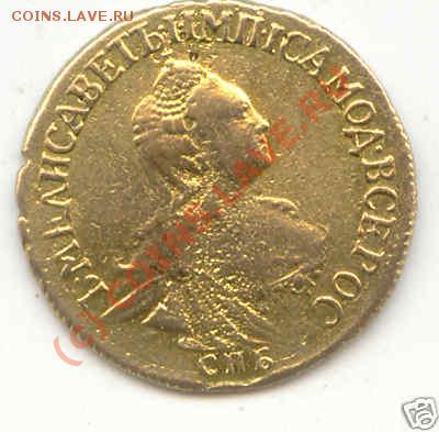 2 рубля 1756 - 000