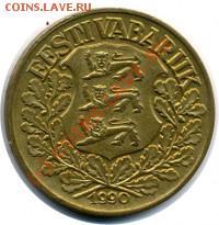 Фотография монеты бессовестно взята из интернета! - 6439_0[2]