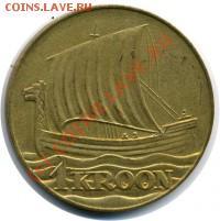 Фотография монеты бессовестно взята из интернета! - 6439_0[1]