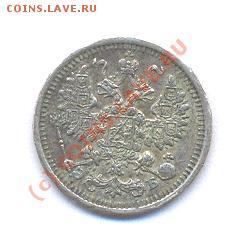 5 копеек 1911 год  (04.12.08 21-00) - Picture 266