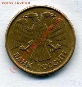 Бракованные монеты - img013