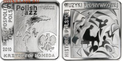 КИНЕМАТОГРАФ на монетах и жетонах - post-13108-13038819348_thumb