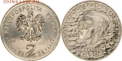 КИНЕМАТОГРАФ на монетах и жетонах - post-13108-130388191073_thumb
