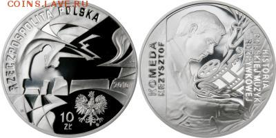 КИНЕМАТОГРАФ на монетах и жетонах - post-13108-130388192841_thumb