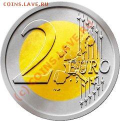 Диаметр 25,75 мм; толщина 1,95 мм; вес 8,50 г; цвет бело-желтый; состав: наружное кольцо - медь-никель; внутренняя часть трехслойная - никель-латунь, никель, никель-латунь; гурт ребристый с тонко прочеканенными литерами (литеры различаются у разных стран) - C_2E