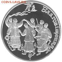 Христианство на монетах и жетонах - image2