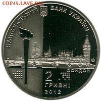 Монеты со шрифтом Брайля - image1