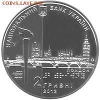 Монеты со шрифтом Брайля - image