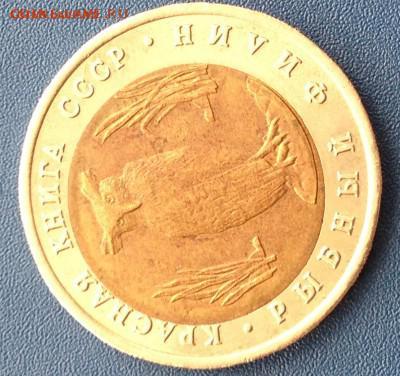 Бракованные монеты - IMG_2371.JPG