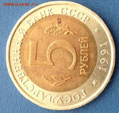 Бракованные монеты - IMG_2372.JPG