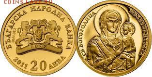 Христианство на монетах и жетонах - images