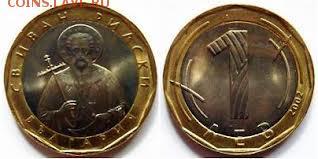 Христианство на монетах и жетонах - загружено1