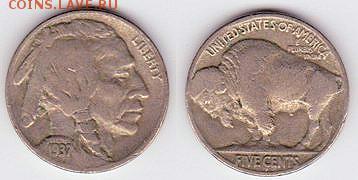 Монеты с самым уродливым дизайном - буффало
