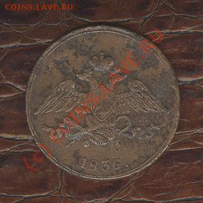 12 монет Царской России (Список в описании лота; ) - 5к