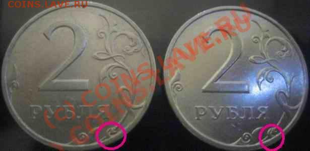 Помогите определить шт 2 рубля 2006 СПМД - IMG_0915.JPG