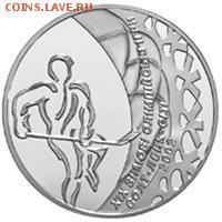 Хоккей на монетах - image2