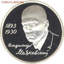 КИНЕМАТОГРАФ на монетах и жетонах - Маяк.JPG