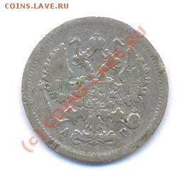 10 kop.1904 год (17,12,08  20-00) - Picture 148