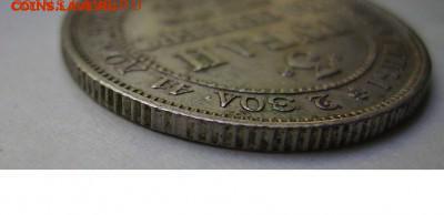 Украдена дорогая монета!!! 3 рубля 1844г. Платина. - 333