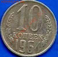 Прикол - 10____1964