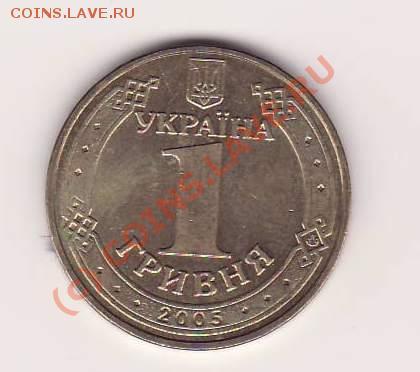 10 рублей - юбилейка. до 18.12.08 - gr.JPG