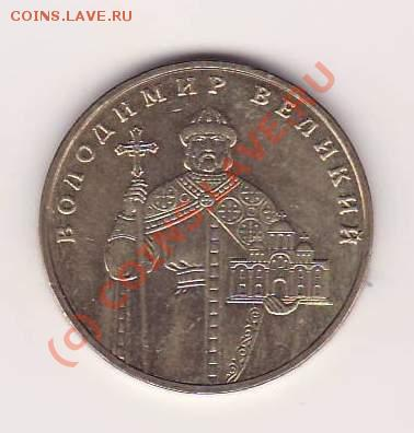 10 рублей - юбилейка. до 18.12.08 - gr1.JPG