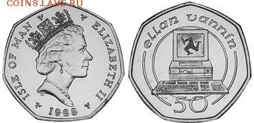 Монеты на IT-тематику - Мэн 50 пенсов 1988-97