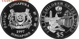 Монеты на IT-тематику - Сингапур 5 долларов 1997