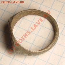 Помогите датировать кольцо с урочища - кольцо4.JPG