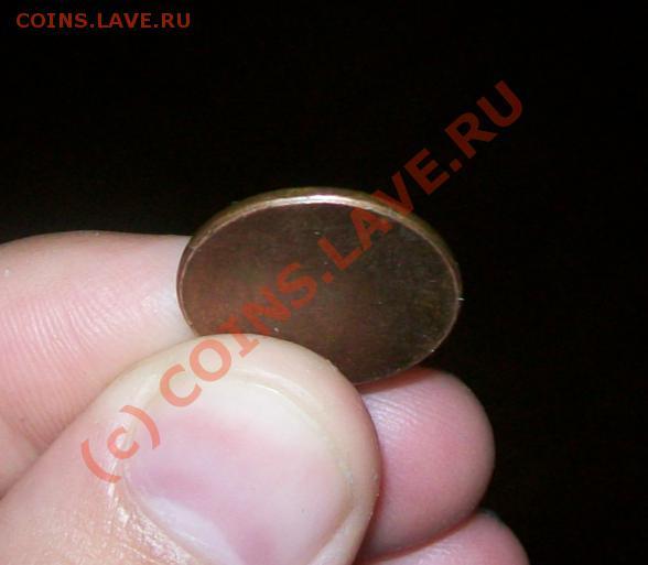 Заготовка монеты_____С 1 РУБЛЯ_____до 29.04__22.30 - заготовка г.JPG