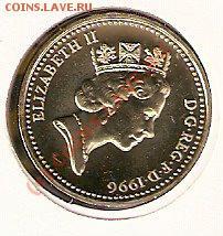 1 фунт 1996 Северная Ирландия. до 30-04-2010 21.00 мск - image0-2