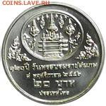 Монеты Тайланда - s_50---150-1[1]