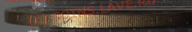 10 рублей 2008. Удмуртская республика. Брак - 8.JPG