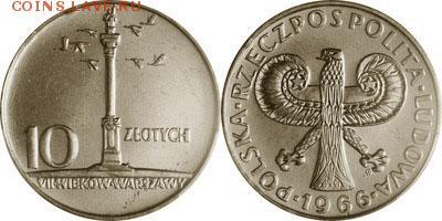 Польша юбилейка с 1964 года (пополняемая тема-каталог) - y56_200