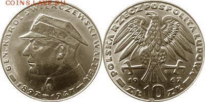 Польша юбилейка с 1964 года (пополняемая тема-каталог) - y58_200