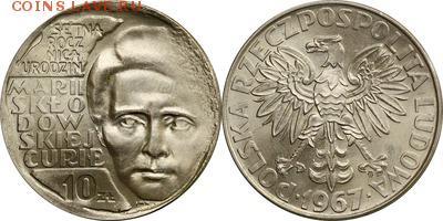 Польша юбилейка с 1964 года (пополняемая тема-каталог) - y59_200