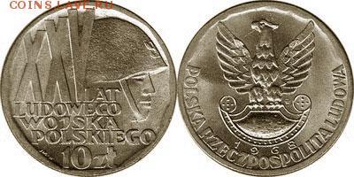 Польша юбилейка с 1964 года (пополняемая тема-каталог) - y60_200