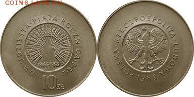 Польша юбилейка с 1964 года (пополняемая тема-каталог) - y61_200
