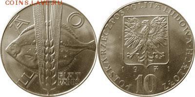 Польша юбилейка с 1964 года (пополняемая тема-каталог) - y63_200