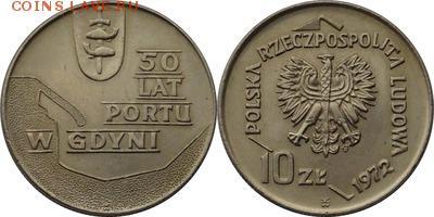 Польша юбилейка с 1964 года (пополняемая тема-каталог) - y65_200