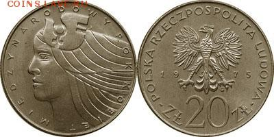 Польша юбилейка с 1964 года (пополняемая тема-каталог) - y75_200