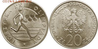 Польша юбилейка с 1964 года (пополняемая тема-каталог) - y108_200