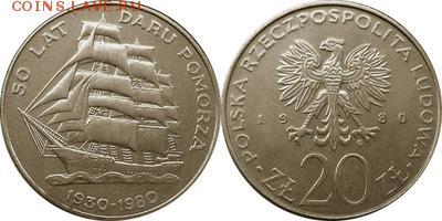 Польша юбилейка с 1964 года (пополняемая тема-каталог) - y112_200