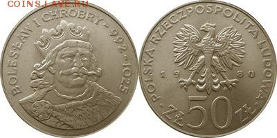 Польша юбилейка с 1964 года (пополняемая тема-каталог) - y114_200